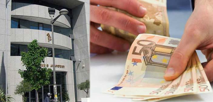 Δήμος Αμαρουσίου: Έως 31 Δεκεμβρίου οι ευνοϊκές ρυθμίσεις για οφειλές στον Δήμο