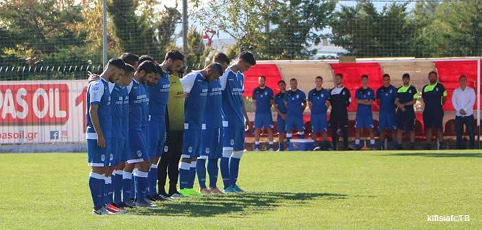 Η Κηφισιά απέσπασε ισοπαλία (2-2) από τον Ερμή Κορυδαλλού στην 5η αγωνιστική της Γ' Εθνικής Ποδοσφαίρου