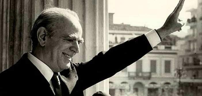 Μήνυμα Μ. Πατούλη-Σταυράκη για τα 45 χρόνια από την ιδρυτική διακήρυξη της Ν.Δ. από τον Κ. Καραμανλή