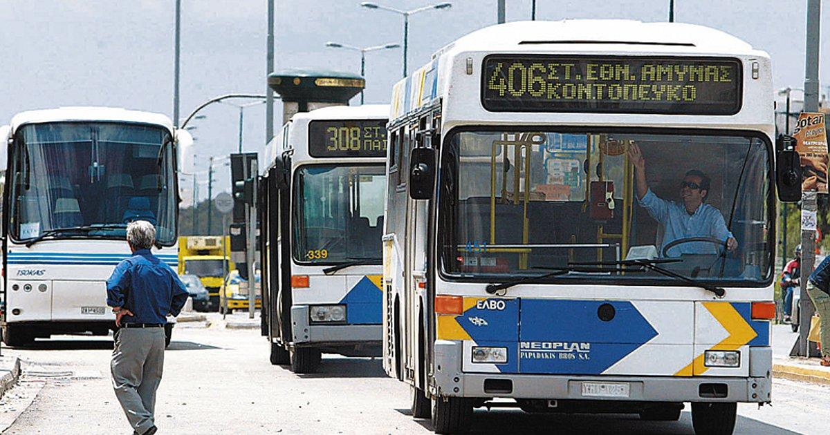 Περιφέρεια Αττικής: Οι 3 λόγοι που δεν προχώρησε ο διαγωνισμός για την προμήθεια 92 λεωφορείων