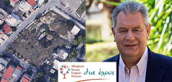 ΑΚΕΠ – Συνεργασία: Ο δήμαρχος Ηρακλείου Αττικής δεν λέει όλη την αλήθεια για την αγορά των οικοπέδων