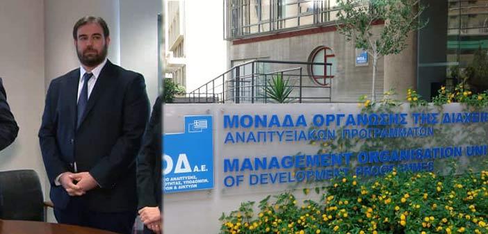 Πρόεδρος στη ΜΟΔ Α.Ε. ο Γιώργος Παπαδημητρίου