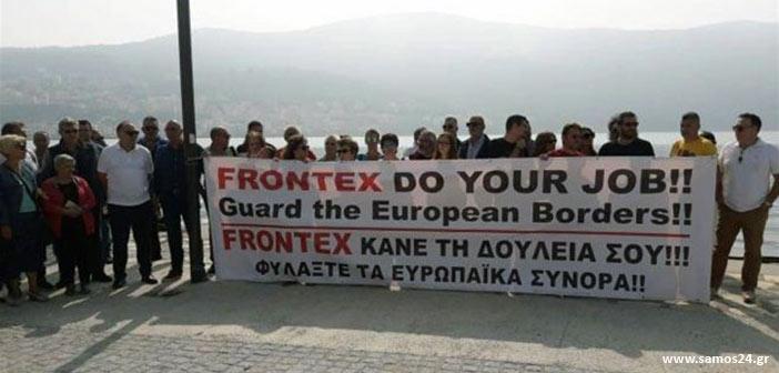 «Frontex κάνε τη δουλειά σου»: Διαμαρτυρία της δημοτικής αρχής για το μεταναστευτικό