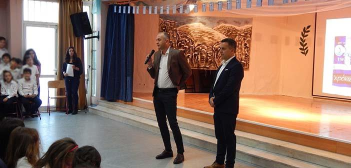 Σε εκδηλώσεις σχολείων της Μεταμόρφωσης για την επέτειο του «ΟΧΙ» ο Στρ. Σαραούδας