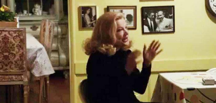 «Ερωτική θύελλα» στο Cine Δράση Βριλησσίων
