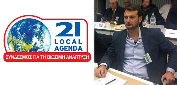 Στην Εκτελεστική Επιτροπή του ΣΒΑΠ ο αντιδήμαρχος Βριλησσίων Αλ. Μαυραγάνης