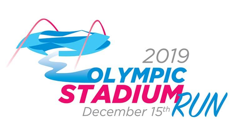 Άνοιξαν οι εγγραφές για το «4ο Olympic Stadium Run – MAXH για τα Αυτοάνοσα»