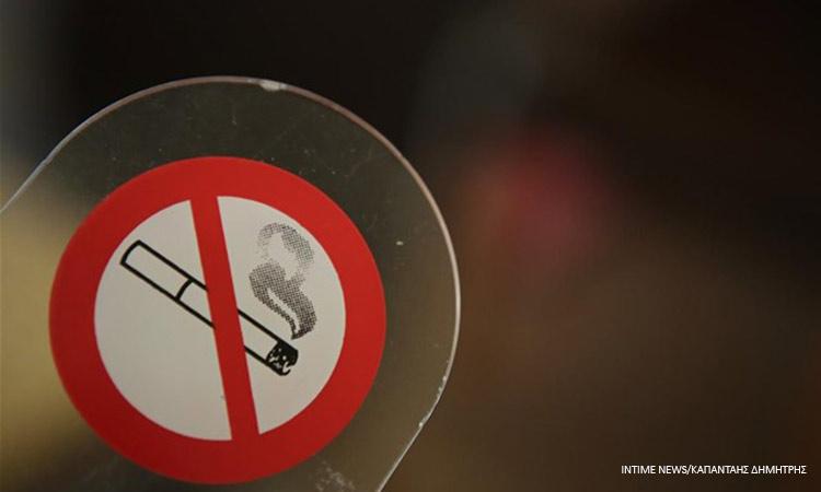 Αντικαπνιστικός νόμος: Συνεχίζονται οι έλεγχοι – Δεν συμμορφώνεται το 28% των επιχειρήσεων