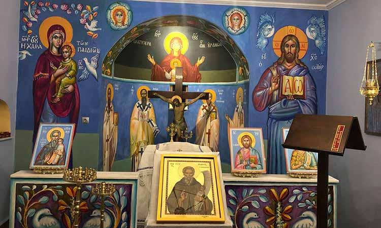 Ολοκληρώθηκε η ανακαίνιση του Ι.Ν. Αγίου Στυλιανού στον Σύνδεσμο Προστασίας Παιδιών και ΑμΕΑ