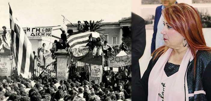 Δ. Θωμαΐδου: Η Εξέγερση του Πολυτεχνείου αιώνιο δίδαγμα για τη νεολαία μας