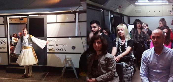Επιτυχημένη δράση του Εθνικού Θεάτρου στη Μεταμόρφωση με το θέατρο – λεωφορείο