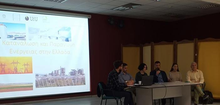 Πραγματοποιήθηκε στα Βριλήσσια η πρώτη συνάντηση φορέων για το πρόγραμμα EUKI-YESClima