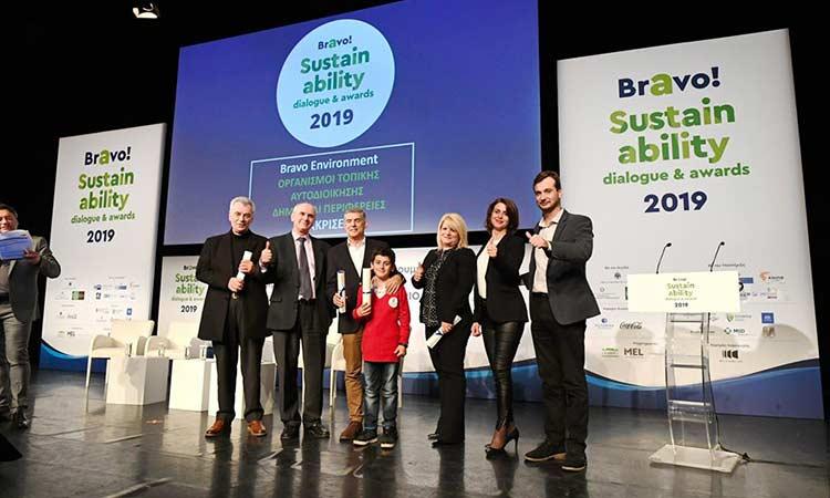 Βράβευση Δήμου Βριλησσίων στα BRAVO Awards για την πλατφόρμα περιβαλλοντικής ευαισθητοποίησης