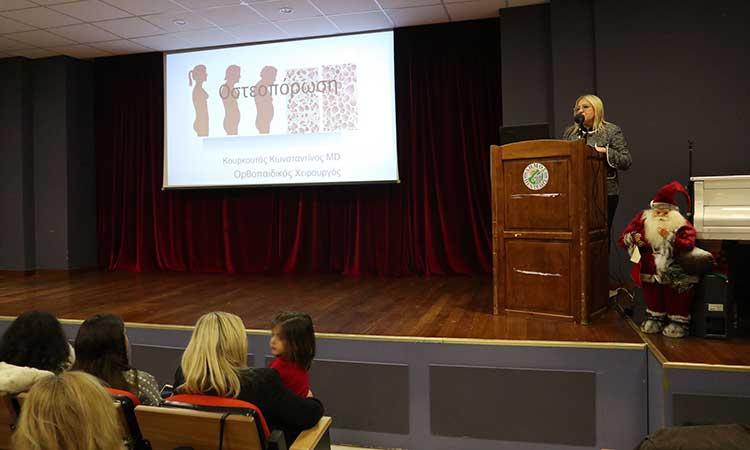 Ενδιαφέρουσα ομιλία για την οστεοπόρωση στον Δήμο Πεντέλης