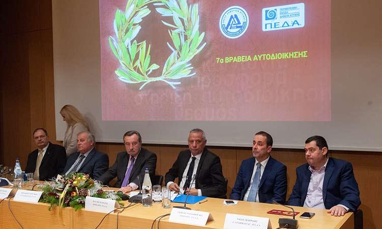 Τα βραβεία της Ένωσης Δημάρχων Αττικής και της ΠΕΔΑ σε πρώην αιρετούς της αυτοδιοίκησης και σε κοινωνικούς φορείς