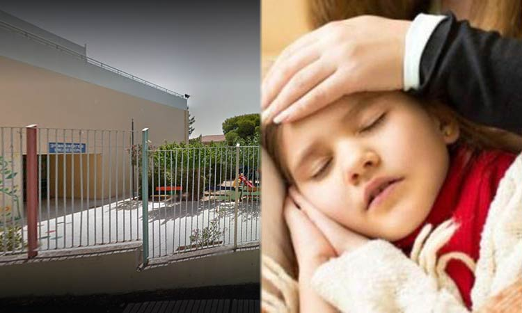Κλείνουν από 28 έως και 30 Ιανουαρίου τα 1ο-6ο και 3ο-5ο Νηπιαγωγεία Μελισσίων λόγω γρίπης
