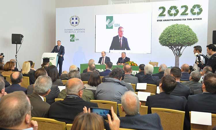 Η ΕΕΤΑΑ στηρίζει την Περιφέρεια Αττικής στο νέο σχέδιο για τη διαχείριση των απορριμμάτων