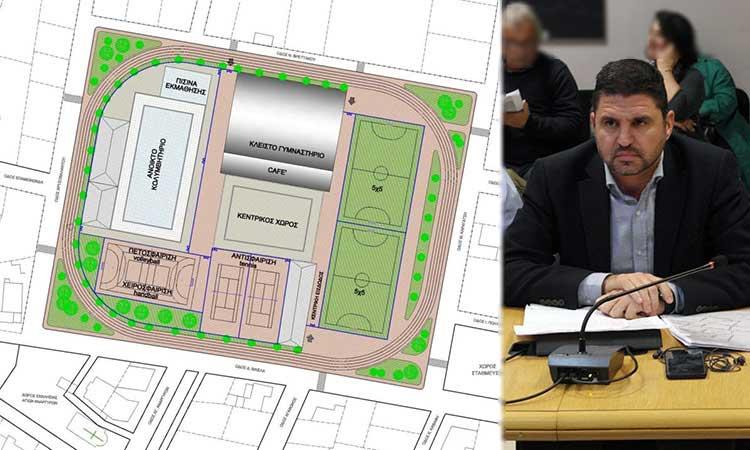 Αλλάζουμε: Ο δήμαρχος Β. Ζορμπάς κάνει σχέδια για το Αθλητικό Κέντρο στα Πευκάκια αγνοώντας παρατάξεις και δημότες