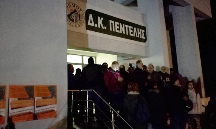 Καταγγελία της ΚΕΕΡΦΑ Βορείων Αθήνας για τα γεγονότα στην Πεντέλη