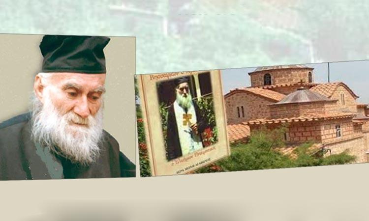 Ομιλία για τον γέροντα Βησσαρίωνα στον Ι.Ν. Κοιμήσεως Θεοτόκου Αμαρουσίου