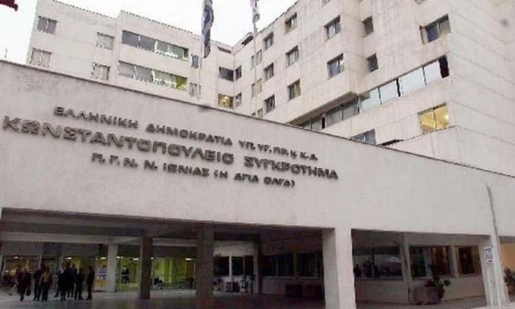 Εκτός Σχεδίου: Να αποκατασταθεί η λειτουργία του Νοσοκομείου «Αγία Όλγα» στη Νέα Ιωνία