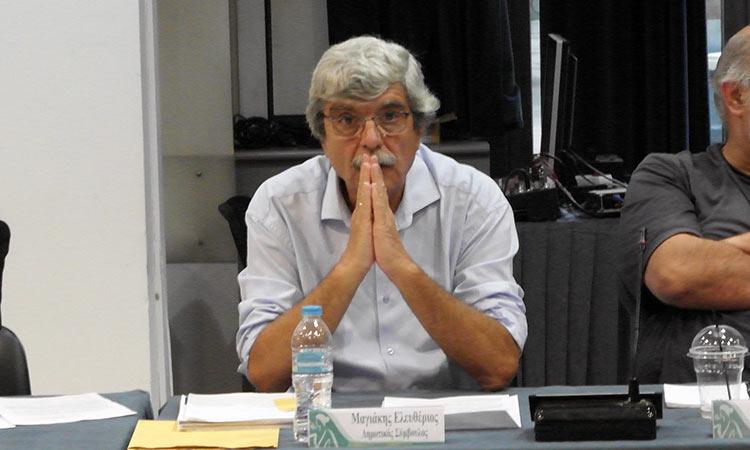 Λ. Μαγιάκης: Σε έμμεση ιδιωτικοποίηση οδηγούνται Τεχνικές Υπηρεσίες και Υπηρεσίες Δόμησης των Δήμων