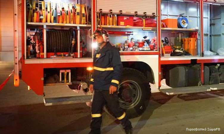 Φωτιά σε ΑΤΜ στη Νέα Ιωνία