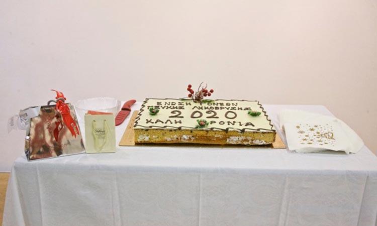 Την πρωτοχρονιάτικη πίτα της έκοψε η Ένωση Γονέων Πεύκης – Λυκόβρυσης