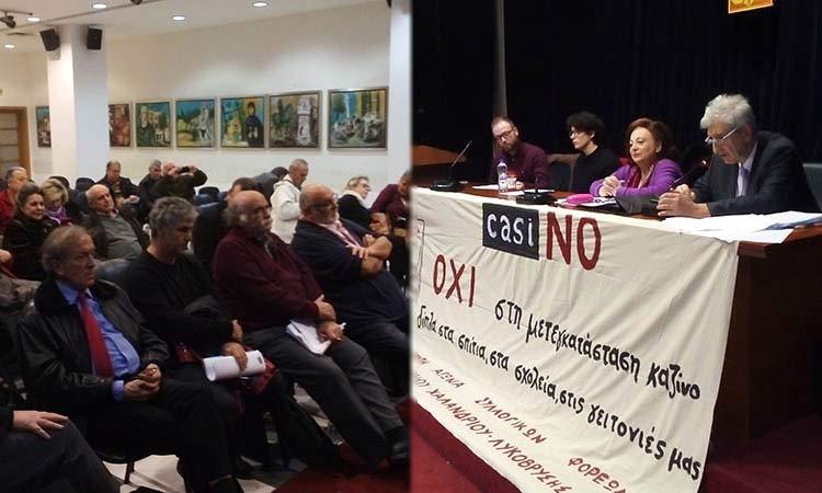 Συγκέντρωση κατά της έλευσης του καζίνο της Πάρνηθας στο δημαρχείο Αμαρουσίου