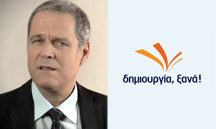 Θ. Τζήμερος: Δούρου και Σγουρός, σε ρόλο «ουράς» του ΚΚΕ, δηλώνουν υπέρ της κομματικής βίας!