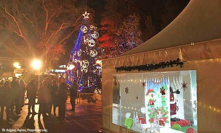 Η δημοτική αρχή Αγίας Παρασκευής απολογείται για τον χριστουγεννιάτικο στολισμό