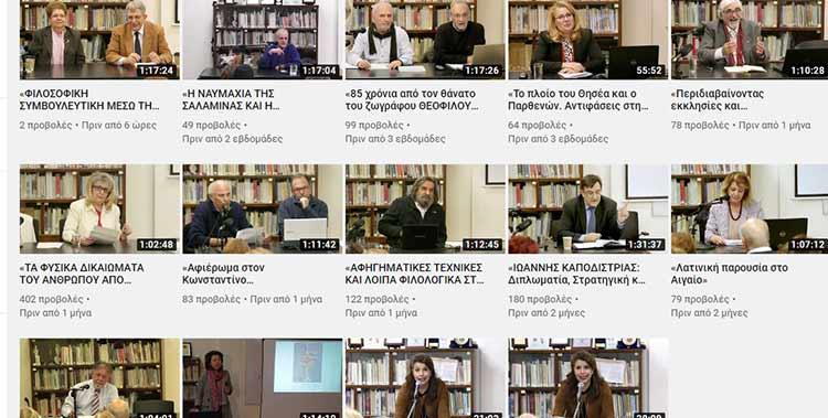 Το Ελεύθερο Πανεπιστήμιο Δήμου Κηφισιάς πλέον και στο διαδίκτυο