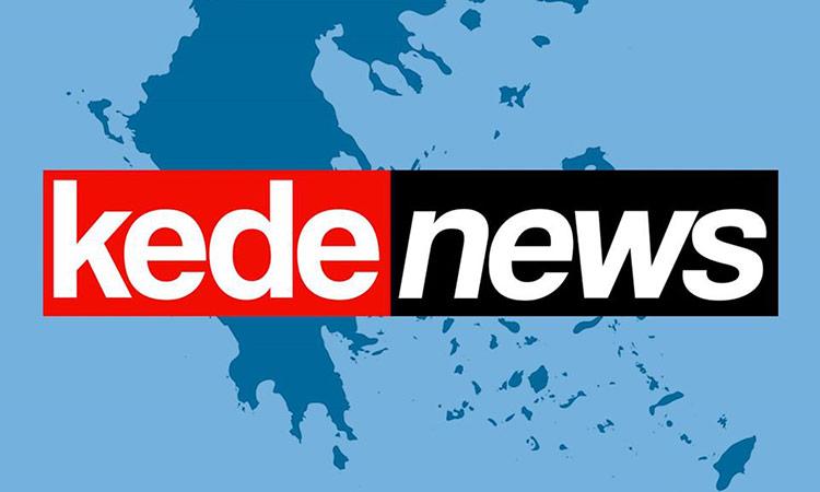 Με εξώδικο απαντά η ΚΕΔΕ στην κυκλοφορία εφημερίδας «kedenews»