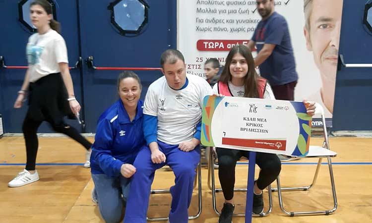 Το ΚΔΑΠ ΑμεΑ «Κρίκος» στο πρόγραμμα εξάσκησης κινητικών δραστηριοτήτων MATP των Special Olympics Hellas