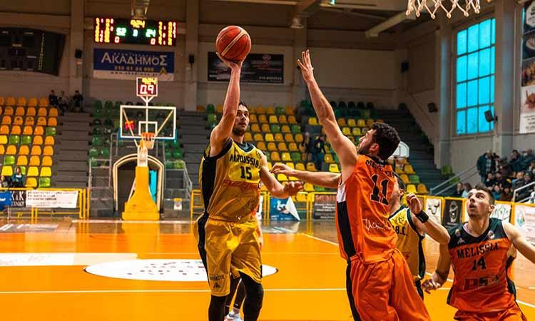 Β' Εθνική μπάσκετ: Νίκη του Αμαρουσίου επί των Μελισσίων με 81-66 στην εξ αναβολής 16η αγωνιστική