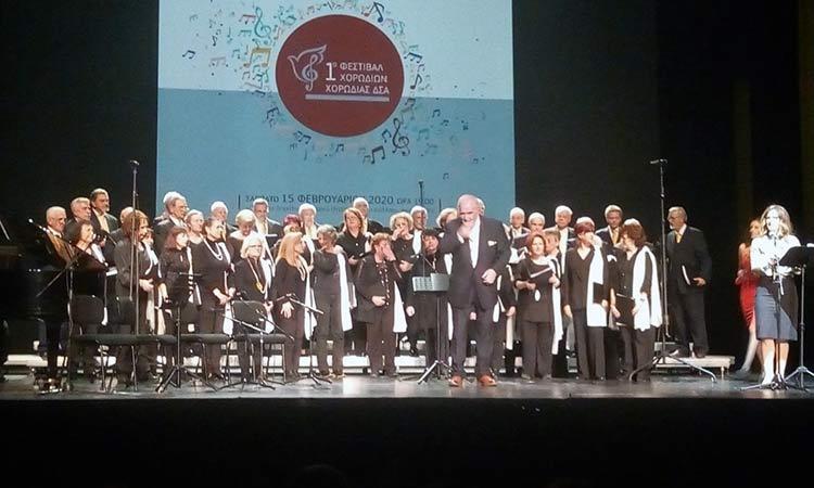 Η Μεικτή Χορωδία του ΠΑΟΔΑΠ στο 1ο Φεστιβάλ Χορωδιών του ΔΣΑ