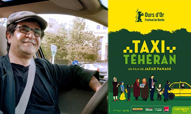 «Ταξί στην Tεχεράνη» από το Cine – Δράση, Πέμπτη 20/2