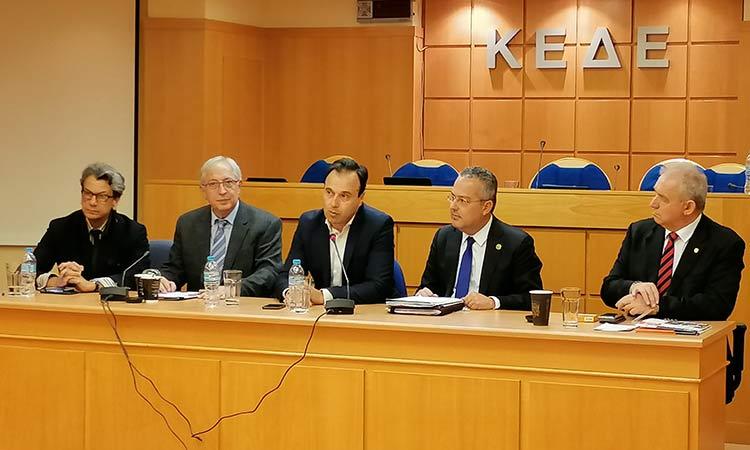 Συγκροτήθηκε το νέο επιστημονικό συμβούλιο του ΙΤΑ