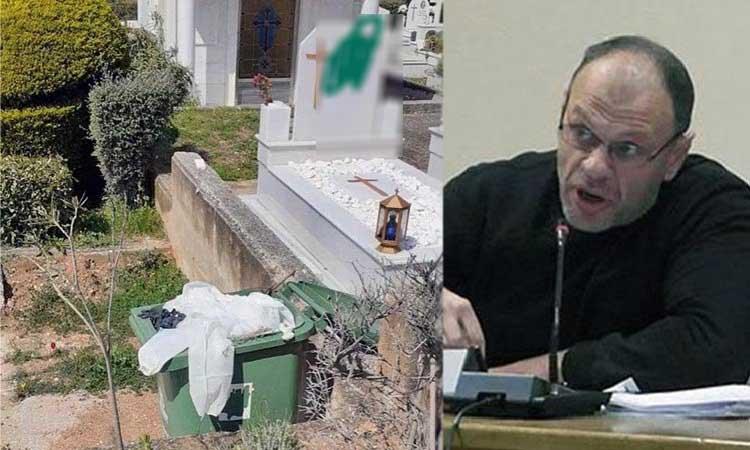 Β. Μπούρας προς διοίκηση Δήμου Πεντέλης: Έγινε στο Κοιμητήριο Μελισσίων ταφή θύματος κορωνοϊού χωρίς μέτρα προστασίας;