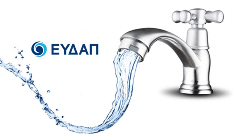 Διακοπές υδροδότησης σε περιοχές της Κηφισιάς και του Χολαργού