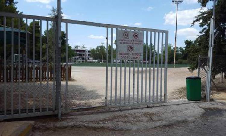 Ο ΠΑΟΔΑΠ κλείνει τις αθλητικές και πολιτιστικές εγκαταστάσεις του για το κοινό