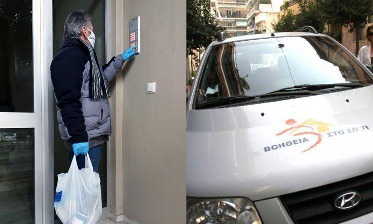 Μαρούσι: Ενισχύεται το πρόγραμμα «Βοήθεια στο Σπίτι»