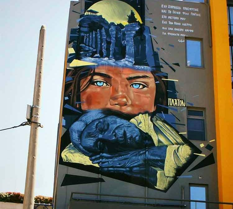 Η ιστορία της Ν. Ιωνίας σε μια τοιχογραφία στο δημαρχείο