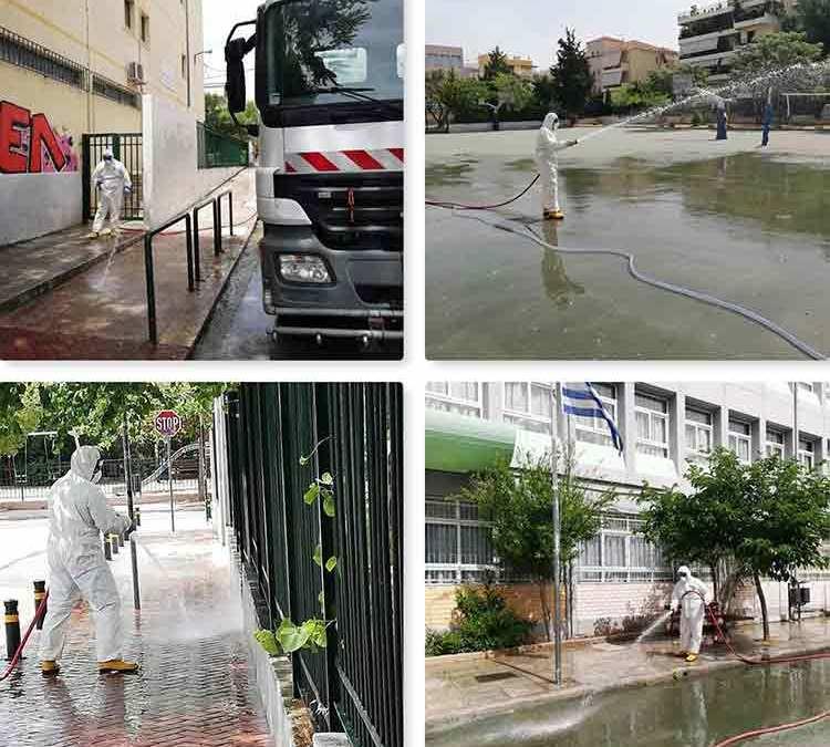 Δήμος Βριλησσίων: Μένουμε ασφαλείς και στα σχολεία