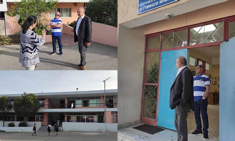 Σε καθαρά και έτοιμα σχολεία χτύπησε το κουδούνι για Λύκεια και Γυμνάσια στον Δήμο Ηρακλείου Αττικής