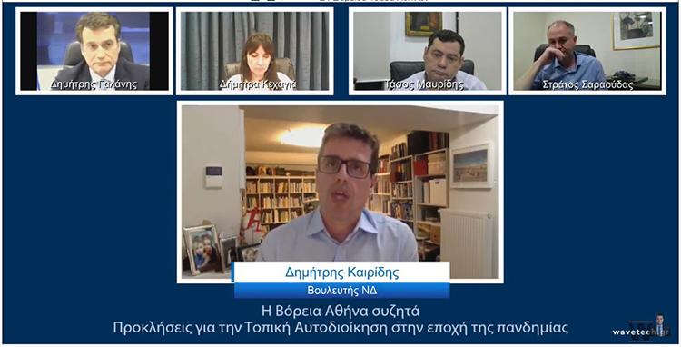 Τ. Μαυρίδης: Οι Δήμοι χρειάζονται στήριξη στη μετά… κορωνοϊό εποχή
