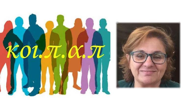Ε. Μανδαμαδιώτου: Απόλυτο σεβασμό στα μέτρα προφύλαξης κατά της μετάδοσης του κορωνοϊού!