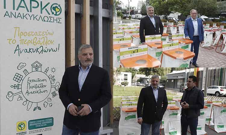 Παράδοση κάδων εσωτερικής ανακύκλωσης από τον περιφερειάρχη Αττικής στους Δήμους Αγίων Αναργύρων – Καματερού και Πετρούπολης