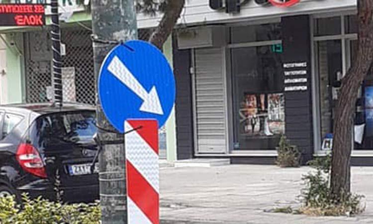 Αντικατάσταση πινακίδων σήμανσης οδικής κυκλοφορίας στον Δήμο Λυκόβρυσης – Πεύκης