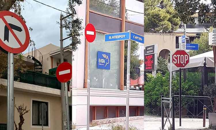 Αντικαταστάθηκαν 135 πινακίδες σήμανσης οδικής κυκλοφορίας σε Λυκόβρυση και Πεύκη
